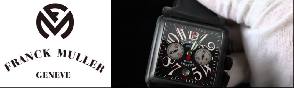 Franck Muller Orange King top watch